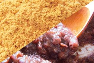 「きなこ&しょうゆ」と「あんこ&しょうゆ」の2種類の味